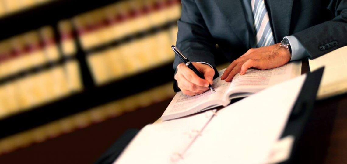 U.S. patent attorney